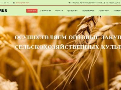 Сайт для компании AOS RUS