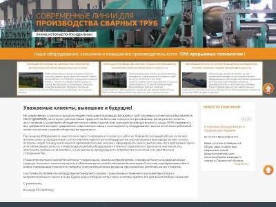 Сайт каталог для компании FD MACHINERY CO.