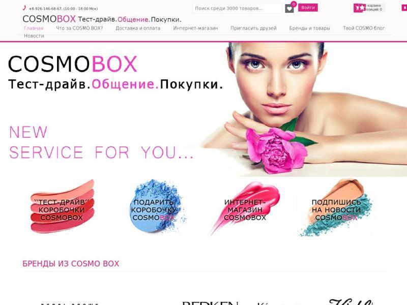 COSMO-BOX
