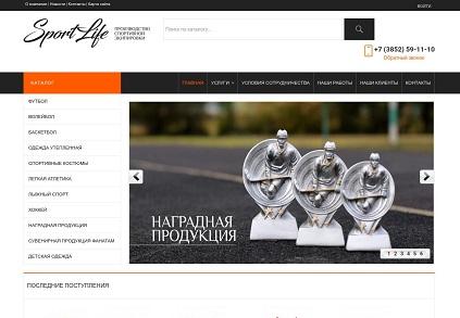 Центр спортивной экипировки «Sport-Life»