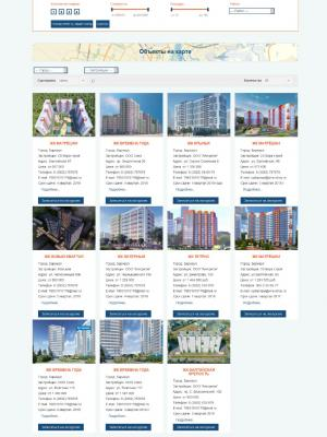 «Центр продаж новостроек» - база новостроек города Барнаула
