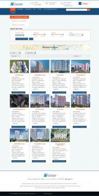 «Центр продаж новостроек» – интернет-портал