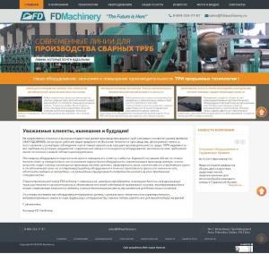 Компания FD Machinery Co.