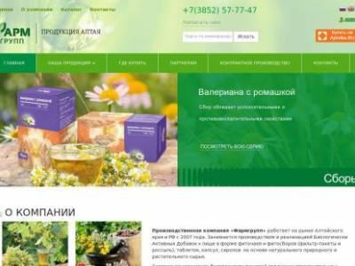 """Сайт каталог для производственной компании """"Фармгрупп"""""""