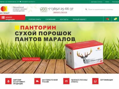 """Интернет-магазин для компании ООО """"Фарм-продукт"""""""