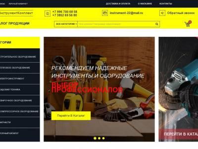 Интернет-магазин для компании по продаже инструмента в Барнауле