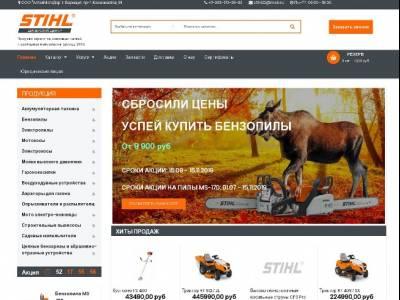 Сайт для компании Дилерский центр Sthil в Барнауле