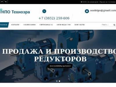 "Сайт каталог для компании НПО ""Техноэра"""