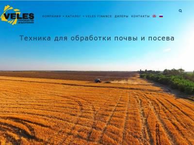 Сайт каталог для компании Veles