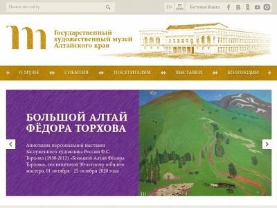 Модернизация и создание мобильной версии сайта АГХМАК