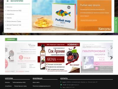 Редизайн сайта для производственной компании «Фармгрупп»
